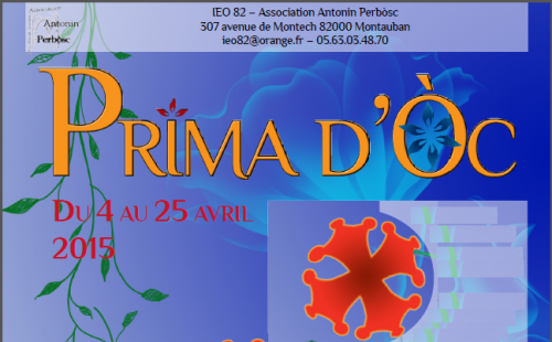 2015 0404 primadoc logo